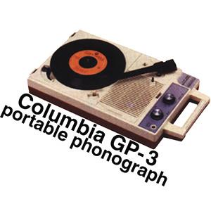 Columbiagp3 portablep 101b